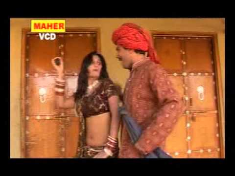 Albeli Byai Maar Miss Call | Rajasthani Lokgeet 2014 | New Dj Love Songs | Rajasthani Songs video