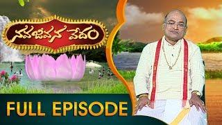 Garikapati Narasimha Rao | Nava Jeevana Vedam | Full Episode 1648 | ABN Telugu