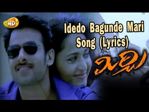 Prabhas Mirchi - Idedo Bagunde Mari Full Song (lyrics) - Anushka Shetty, Richa, 1 Nenokkadine Dsp video