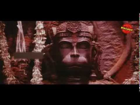 Tamil Movie 2013 | Hanuman | Tamil Movie Song | Shri Anjaneyam video