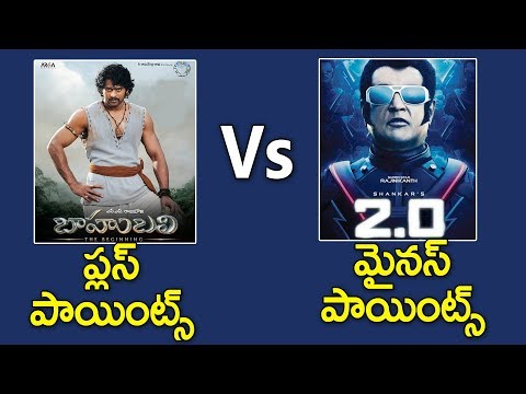 Robo 2.0 Vs Bahubali Movies Highlights | Thalaiva Rajinikanth Craze Vs Bahubali Prabhas Image