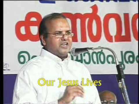 Pr.John.K.Mathew Kumbanad Convention 2011 - 1Peter.5.6,7 - Part -1