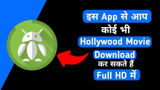 How To Download Hollywood Movie In Full HD For Free    Tech World