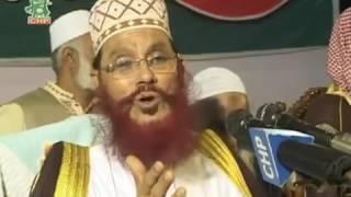 Allama Delwar Hossain Saidi   Sylhet 2009 day 3 Part 2