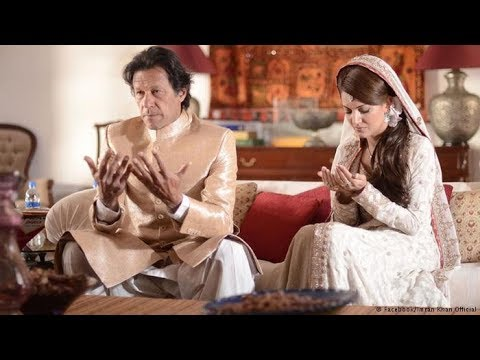Pakistani Cricketers' Wife & Family video