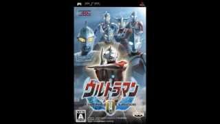 Ultraman Leo Theme Song 100% InstrumentalNo Backup Vocals