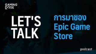 GamingDose Let's Talk : ???????? Epic Store
