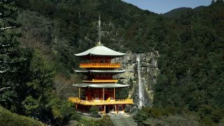 "和歌山観光プロモーションビデオ ""Natural wonders,traditional culture of Kumano and Koyasan"""