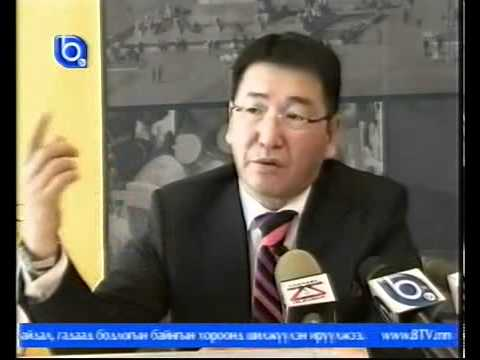 Oxford Business Group Mongolia Launch on B TV