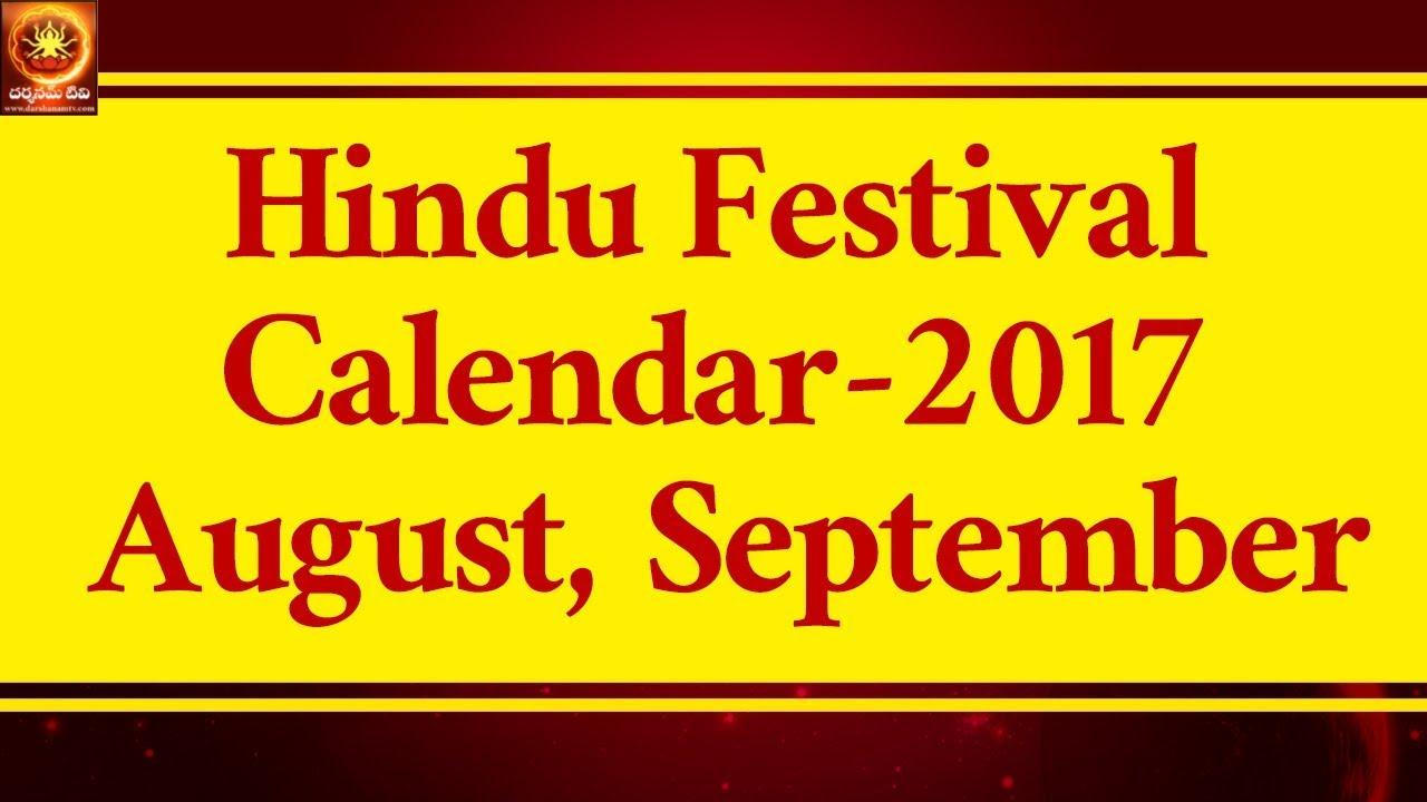 Hindu Festival Calendar | Aug | Sep | 2017 | Panchangam ...