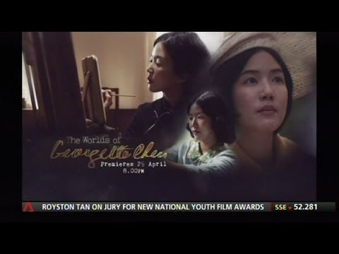 CNA: The Worlds of Georgette Chen Trailer 2