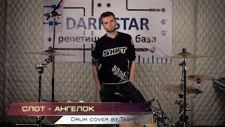 Работа В Игровых Автоматах Минск