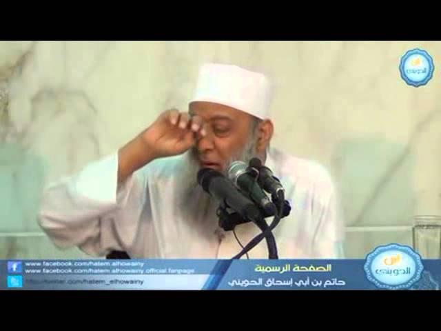 الثلاثاء 7رمضان 2013   تعليق الشيخ أبو اسحاق الحوينى على الأحداث