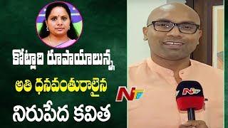BJP Leader Arvind Sensational Comments On MP Kavitha Illegal Assets - BJP Vs TRS - NTV - netivaarthalu.com