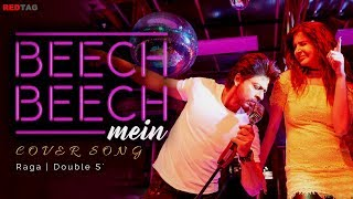 download lagu Beech Beech Mein Cover Song  Jab Harry Met gratis