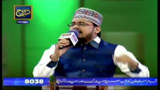 Maikashon aao aao madine chalen by Qari Mohsin - Shab-e-Urooj - 24th April 2017