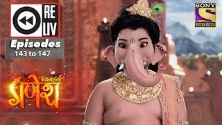Weekly Reliv - Vighnaharta Ganesh - 12th Mar to 16th Mar 2018 - Episode 143 to 147