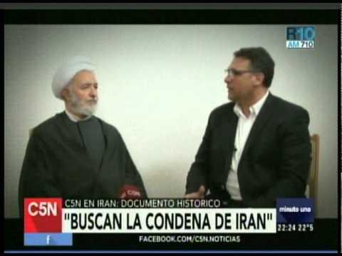 C5N - MINUTO UNO: DESDE IRAN, LOS DOS ACUSADOS POR EL ATENTADO A LA AMIA