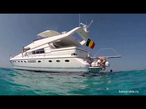 Paseo en yate de motor Mallorca / Прогулка на моторной яхте Майорка