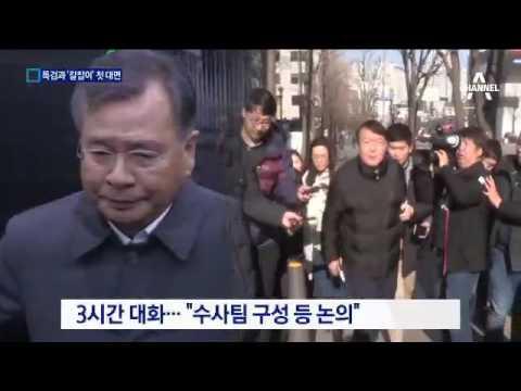 윤석열 3시간 독대…'댓글 수사팀' 합류?