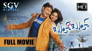 Kannada New Movies Full 2016 - Bull Bull | Challenging star Darshan