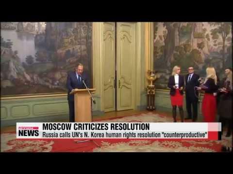 Russia calls UN′s N. Korea human rights resolution