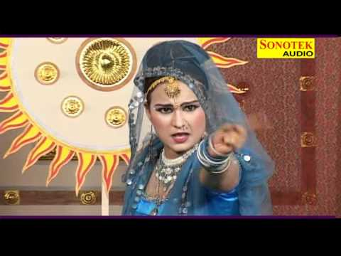 Aalha Maa Chandi Devi Sanjo Baghel P5 video