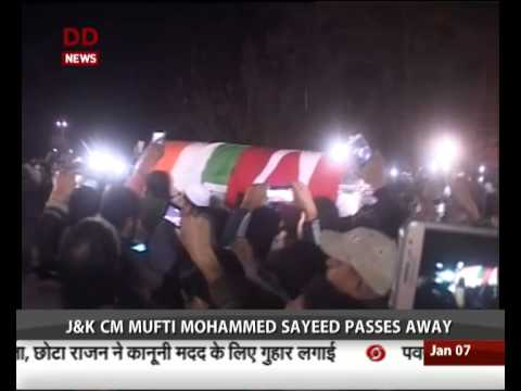 Mufti Mohammad Sayeed accorded state funeral