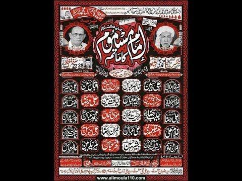 Live Majlis 27/28 Safar 2017 Balkasar {Chakwal}