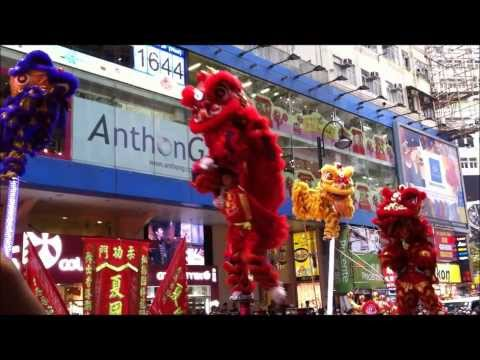 THE BEST Lion and Dragon Dance - Hong Kong - Chinese New Year