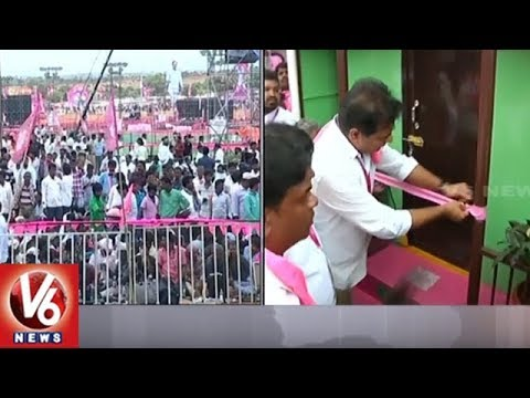 Ministers Inspects Arrangements At Kongara Kalan Pragathi Nivedana Sabha | V6 News