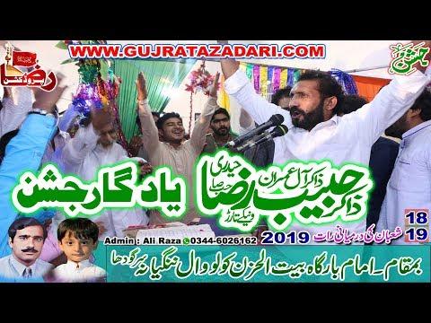 Jashan Zakir Habib Raza haideri | 18 Shaban 2019 | Kolowal Nangiana Sargodh