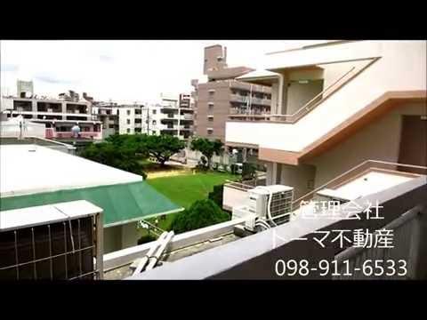 浦添市仲西 2LDK 4.2万円 アパート
