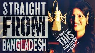 download lagu Kolaveri Di Bangladeshi Version -  - Amir Nawaz gratis