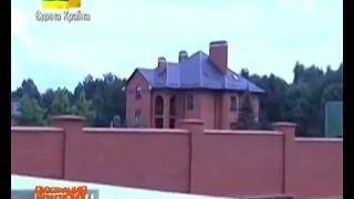 Українські сенсації. Як Литвин нажився за правління Януковича?