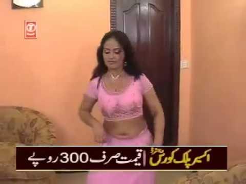 sexy hot pakistani mujra.mp4