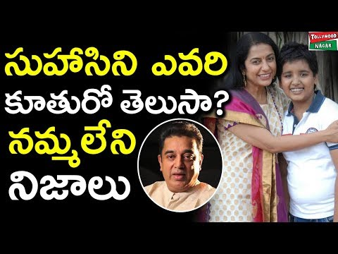 Unknown and Interesting Facts About Suhasini Maniratnam | Latest Telugu Film News | Tollywood Nagar
