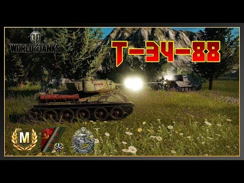 World of Tanks // T-34-88 // Ace Tanker // 3 Marks of Excellence // Xbox One
