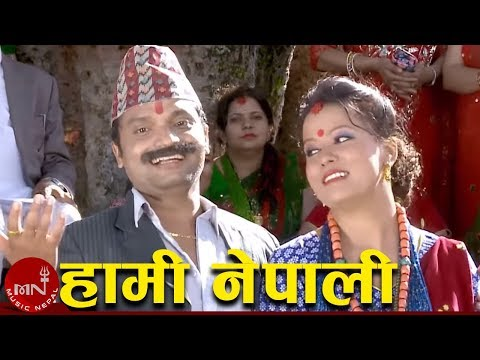 Hami Nepali Teej By Pashupati Sharma And Devika K.c Hd video