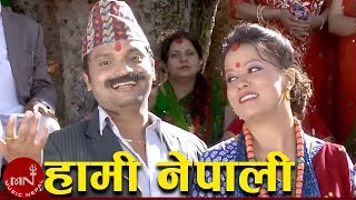 Hami Nepali Teej by Pashupati Sharma and Devika K.C HD