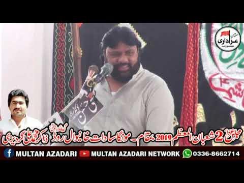 Zakir Shoukat Raza Shoukat I Majlis 2 Shaban 2019 I Pull Rango Khanewal Road Multan