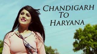Chandigarh To Haryana | R Jay | Wikipedia | New Haryanvi Song 2018 | Sonotek Cassettes