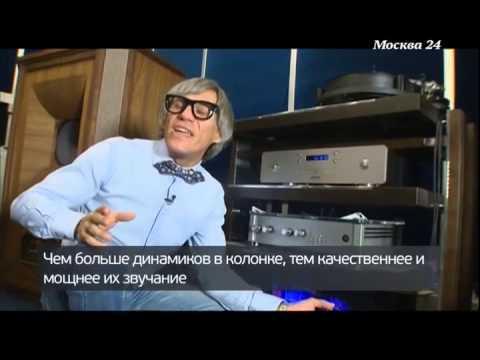 Видео как выбрать музыкальный центр