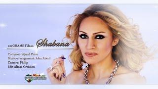 Shabana Mehryar - Ghame Tu