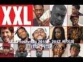미국 루키 래퍼들의 싸이퍼! XXL FRESHMAN CYPHER 2011~2017 Mr.폴