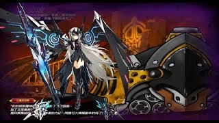 [ELSWORD TW] Code Ultimate Guild Conquest 5-3 Dungeon Play 公會討伐第22層 (皇宮前坡 Palace Entrance)