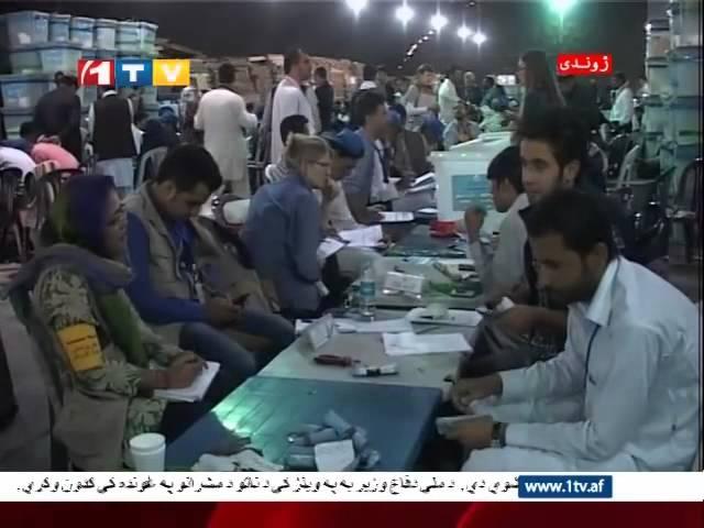 1TV Afghanistan Farsi News 31.08.2014 ?????? ?????