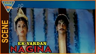 Ek Vardaan Nagina Hindi Dubbed Movie || Prema Snake Dance Scene || Eagle Hindi Movies