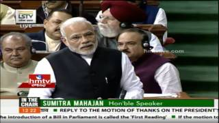PM Narendra Modi Funny Speech in Lok Sabha | Satires on Rahul Gandhi | HMTV