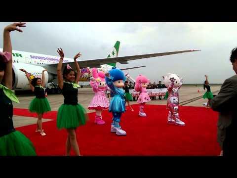 EVA Air HELLO KITTY Performance, Inaugural Flight